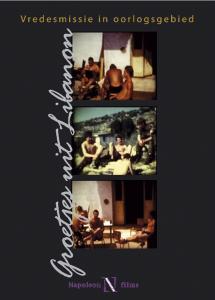 DVD-Groetjes-uit-Libanon